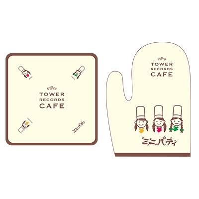 さくら学院/ミニパティ×TOWER RECORDS CAFE 鍋つかみ&鍋しきセット [MD01-2005]