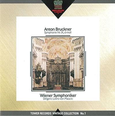 ロヴロ・フォン・マタチッチ/ブルックナー:交響曲第9番:ロヴロ・フォン・マタチッチ指揮/VSO<タワーレコード限定>[PROA-14]