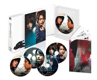 左ききのエレン Blu-ray BOX Blu-ray Disc
