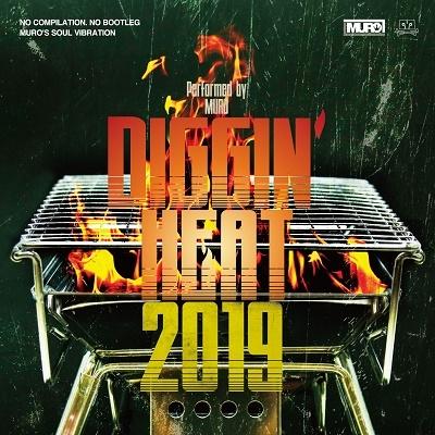 Diggin' Heat 2019 performed MURO<タワーレコード限定> CD