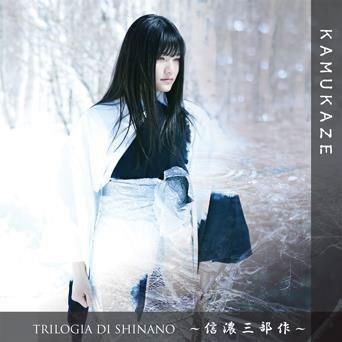 TRILOGIA DI SHINANO ~信濃三部作~ CD