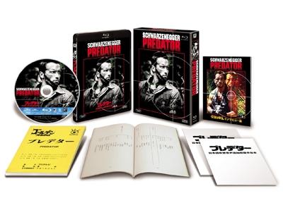 プレデター<日本語吹替完声版>コレクターズ・ブルーレイBOX<初回生産限定版> Blu-ray Disc