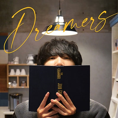 DREAMERS CD