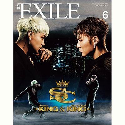 月刊EXILE 2020年6月号