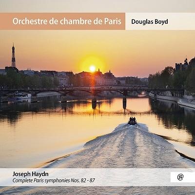 ハイドン: パリ交響曲(全曲)