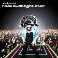 Rock Dust Light Star LP