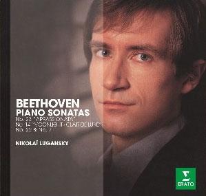 ニコライ・ルガンスキー/Beethoven: Piano Sonatas No.7, No.14, No.22, No.23<初回限定生産盤>[2564633472]