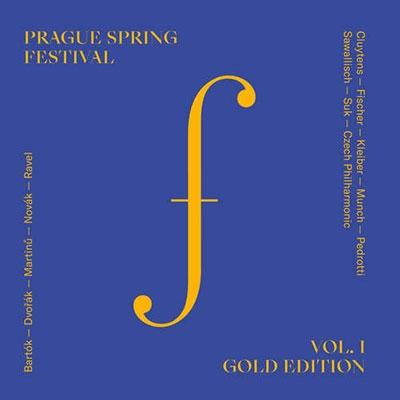プラハの春 ゴールド・エディション Vol.1
