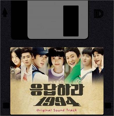 応答せよ1994 (台湾限定版) [CD+DVD] [88843038792]