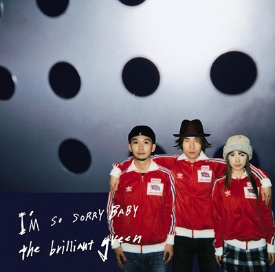 the brilliant green/I'm So Sorry Baby[DFCL-1083]