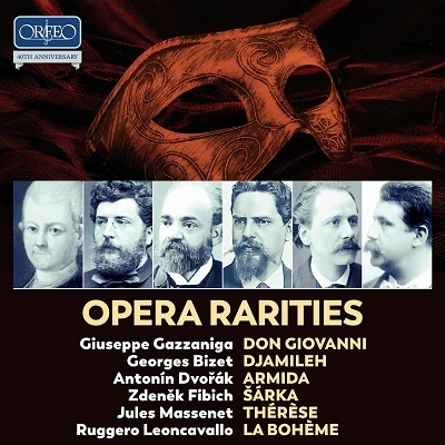 「オペラ・レアリティーズ」 ORFEOレーベル40周年記念