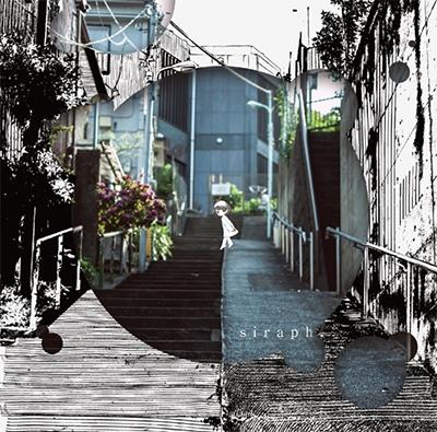 siraph CD