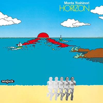 もんたよしのり/ホライゾン<タワーレコード限定>