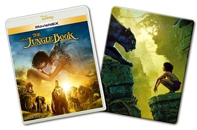 ジョン・ファヴロー/ジャングル・ブック MovieNEXプラス3D スチールブック [2Blu-ray Disc+DVD] [VWAS-6367]