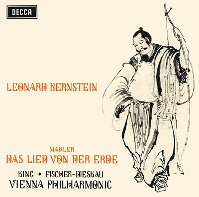 レナード・バーンスタイン/マーラー: 交響曲「大地の歌」<タワーレコード限定>[PROC-1991]