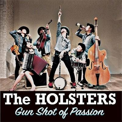 Gun Shot of Passion CD