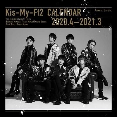 Kis-My-Ft2オフィシャルカレンダー 2020.4-2021.3 Calendar