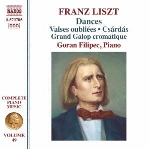ゴラン・フィリペツ/Franz Liszt: Dances[8573705]