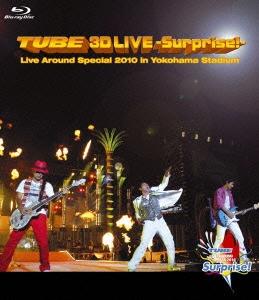 TUBE 3D LIVE -Surprise!- Live Around Special 2010 in Yokohama Stadium