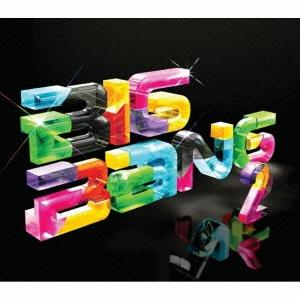 BIGBANG/BIGBANG2 [CD+DVD+携帯ストラップ]<初回限定盤A>[UPCH-9624]