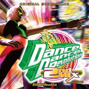 ダンス・ダンス・レボリューション 2ndMIX オリジナル・サウンドトラック