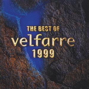 THE BEST OF velfarre<初回生産限定盤>
