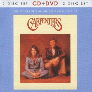青春の輝き~ベスト・オブ・カーペンターズ スペシャル・エディション [CD+DVD]<初回生産限定盤>