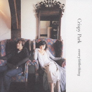 Every Little Thing/Crispy Park<通常盤>[AVCD-17989]