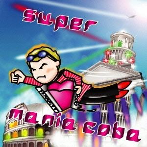 coba/super mania coba[TOCT-26063]