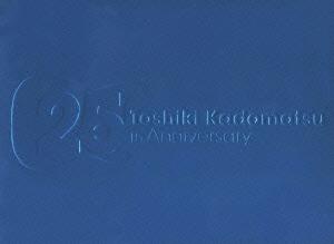 角松敏生/TOSHIKI KADOMATSU 25th Anniversary Perfomance 2006.6.24 YOKOHAMA ARENA [BVBR-11075]