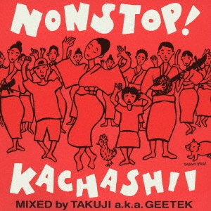 Takuji a.k.a.Geetek/ノンストップ!カチャーシーミックス 〜Mixed by TAKUJI a.k.a. GEETEK[RES-117]