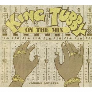 King Tubby/キング・タビー・オン・ザ・ミックス[PCD-17169]