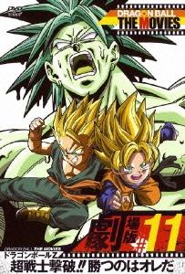 上田芳裕/DRAGON BALL THE MOVIES #11 ドラゴンボールZ 超戦士撃破!! 勝つのはオレだ[DSTD-07861]
