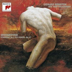 ショスタコーヴィチ:交響曲第5番ニ短調、チェロ協奏曲第1番変ホ長調 <完全生産限定盤>