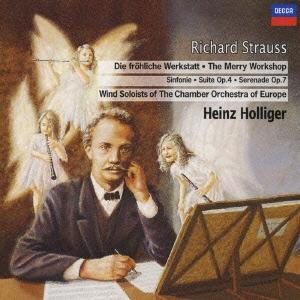R.シュトラウス: 管楽器のためのセレナード