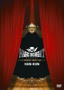 HAN-KUN/MAGIC MOMENT SHOW CASE 2011 [DVD+CD][TFBQ-18127]