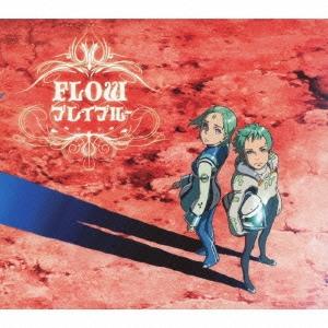 FLOW/ブレイブルー [KSCL-2113]