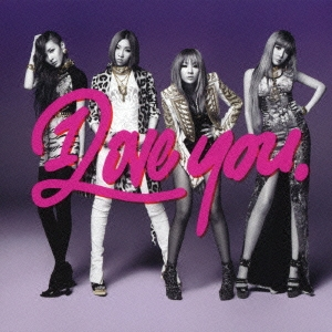 2NE1/I LOVE YOU[AVCY-58068]