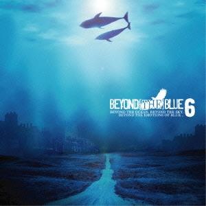BEYOND [THE] BLUE vol.6[EKRM-1241]