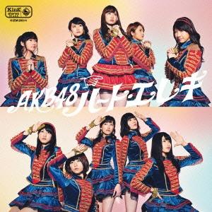 AKB48/ハート・エレキ (通常盤/Type 4) [CD+DVD][KIZM-263]