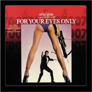 007/ユア・アイズ・オンリー オリジナル・サウンドトラック<完全生産期間限定盤>