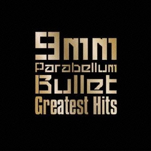9mm Parabellum Bullet/Greatest Hits 〜Special Edition〜 [2CD+別冊LIVE HISTORY BOOK]<10周年記念初回限定生産盤>[TYCT-69027]