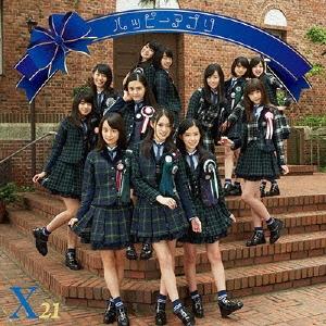 X21/ハッピーアプリ<通常盤>[AVCD-83052]
