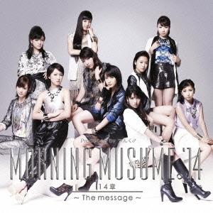 14章~The message~ [CD+DVD]<初回生産限定盤B>