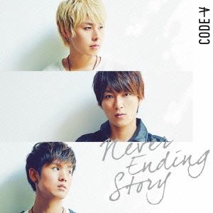 CODE-V/Never Ending Story<通常盤>[MUCD-5281]