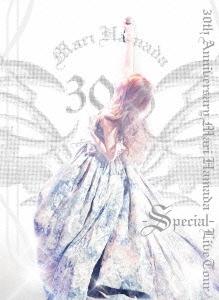 浜田麻里/30th Anniversary Mari Hamada Live Tour -Special- [TKBA-1220]