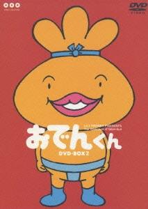 リリー・フランキー/おでんくん DVD-BOX2 [PCBE-62046]