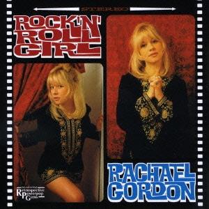 Rock'n'Roll Girl