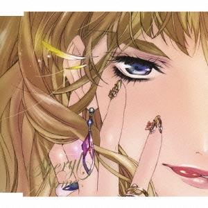 May'n/ダイアモンド クレバス/射手座☆午後九時Don't be late 〜「マクロスF(フロンティア)」EDテーマ/シェリル・ノーム starring May'n[VTCL-35025]