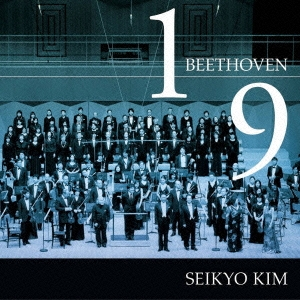 金聖響/ベートーヴェン:交響曲第1番 交響曲第9番≪合唱≫ - TOWER ...
